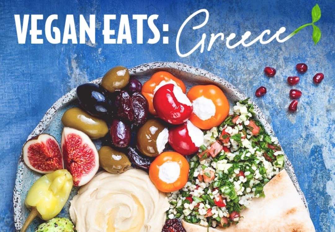 Vegan Eats: Greece